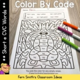 Color By Code Short e CVC Words