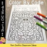 Short e CVC Words Color By Code Short e Vowels
