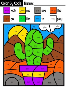 Color By Code: Sight Word Edition
