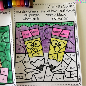 Color By Code- Sight Words