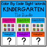 Kindergarten Color By Sight Word   Color By Code Bundle  
