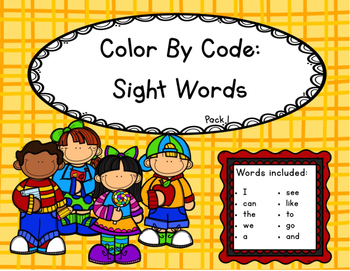Color By Code: Sight Words (Pack 1)