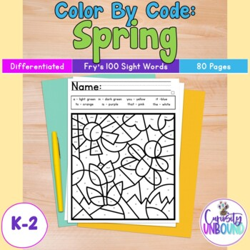 Color By Code: Spring Fry's First 100 Words