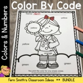 Color By Code Spring Time Know Your Numbers and Know Your Colors Bundle