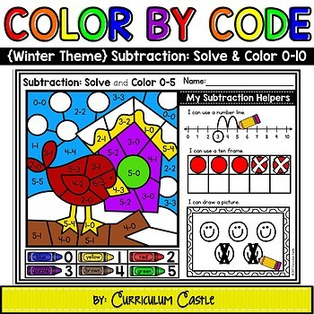 Color By Code: Subtraction 0-10 {Winter Theme}