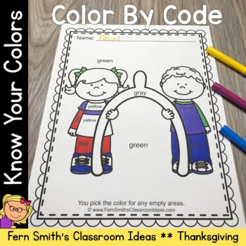 Color By Code Thanksgiving Feast Know Your Colors