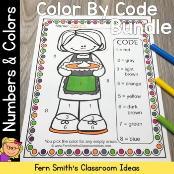 Thanksgiving Color By Code Know Your Numbers and Know Your Colors Bundle