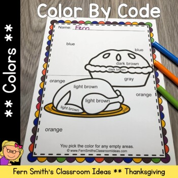 Color By Code Thanksgiving Fun Know Your Colors