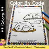 Thanksgiving Color By Code Thanksgiving Fun Know Your Colors