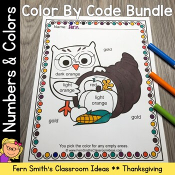 Thanksgiving Color By Code Fun Know Your Numbers and Know Your Colors Bundle