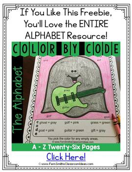 Color By Code The Letter A Sight Words Freebie