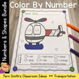 Color By Code Transportation Numbers and Colors Bundle *Bonus Coloring Pages