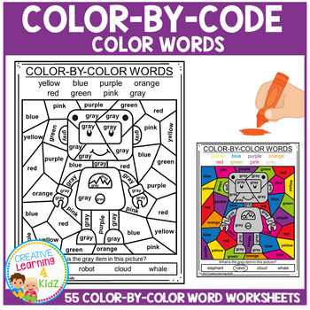 Color By Color Words Worksheets