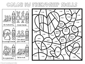 Color By Friendship Skills (Valentine Themed) - Elementary School Counseling