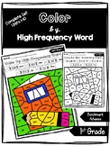 Color By High Frequency Words- Benchmark Advance 1st Grade