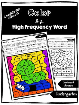 Color By High Frequency Words- Benchmark Advance Kindergarten