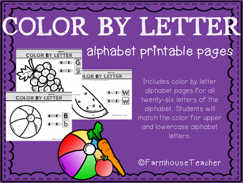 Color By Letter Alphabet Coloring Printable