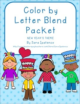 Color By Letter Blend Phonics Practice - New Year's Theme