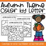 Color By Letter Fall Preschool Worksheets Bundle