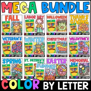 Color By Letter: MEGA BUNDLE - Holidays AND The Four Seasons