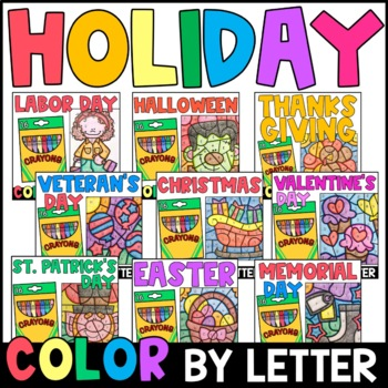 Color By Letter: The Holiday BUNDLE