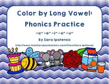 Color The Long Vowel Phonics Bundle