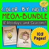 Color By Note (BUNDLE of Music Coloring Pages & Music Coloring Sheets)