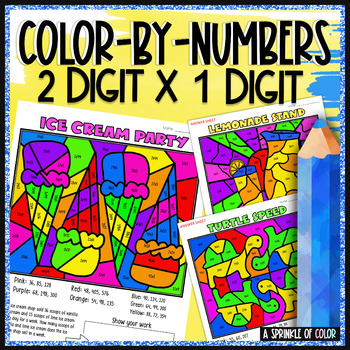 Color By Numbers - 2 by 1 Digit Multiplication - Summer