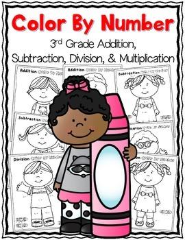 3rd Grade Math Color By Number {Common Core Aligned - 3.OA.7, 3.NBT.2, 3.NBT.3}