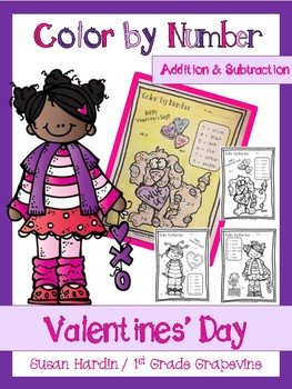 Color By Number:  Valentine's Day Addition and Subtraction
