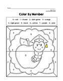 Color By Number Apple & Worm Puzzle Worksheet