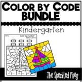 Color By Number:  BUNDLE:  Kindergarten