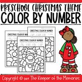 Color By Number Christmas Preschool Worksheets