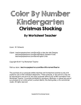Color By Number Kindergarten Christmas Stocking Puzzle