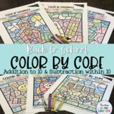 Color By Number (Color by Code) Addition and Subtraction W