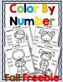 Color By Number Fall Freebie {Grades 2-5}