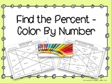 Color By Number - Find the Percent of a Number