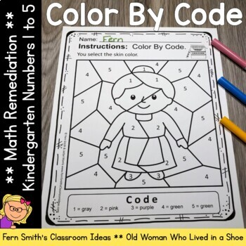 Color By Number For Math Remediation Numbers 1 to 5 Old Woman in a Shoe