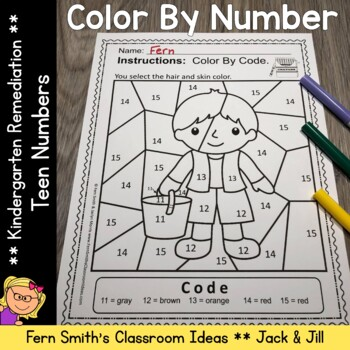 Color By Number For Math Remediation Teen Numbers 11 to 15 Jack & Jill