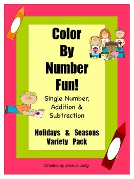 Color-By-Number Fun (addition and subtraction too!): Holiday/Season Variety Pack