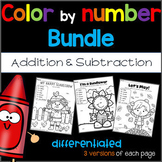 Color By Number Growing Bundle -- Addition & Subtraction--