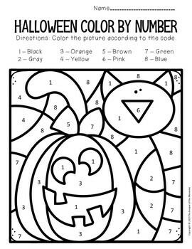 coloring book ~ Coloring Forergarten Worksheets Preschoolers ... | 350x270