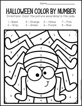 Color By Number Halloween Preschool Worksheets by The Keeper of ...