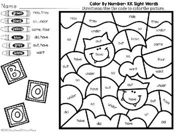Color By Number: Halloween: Kindergarten Sight Words (English): Bats