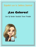 Color By Number Holiday Printable ¡Muy Feliz Januca!