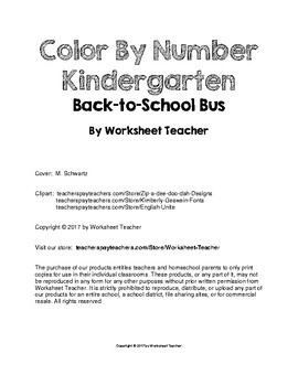 Color By Number Kindergarten Back to School Bus Puzzle