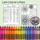 Color By Number- Life Cycle of a Plant