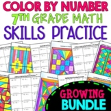 Color-By-Number 7th grade Math BUNDLE