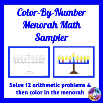 Color By Number Menorah Math Sampler {No Prep}