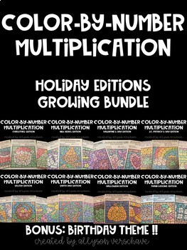 Color-By-Number Multiplication & Division Holiday Growing Bundle